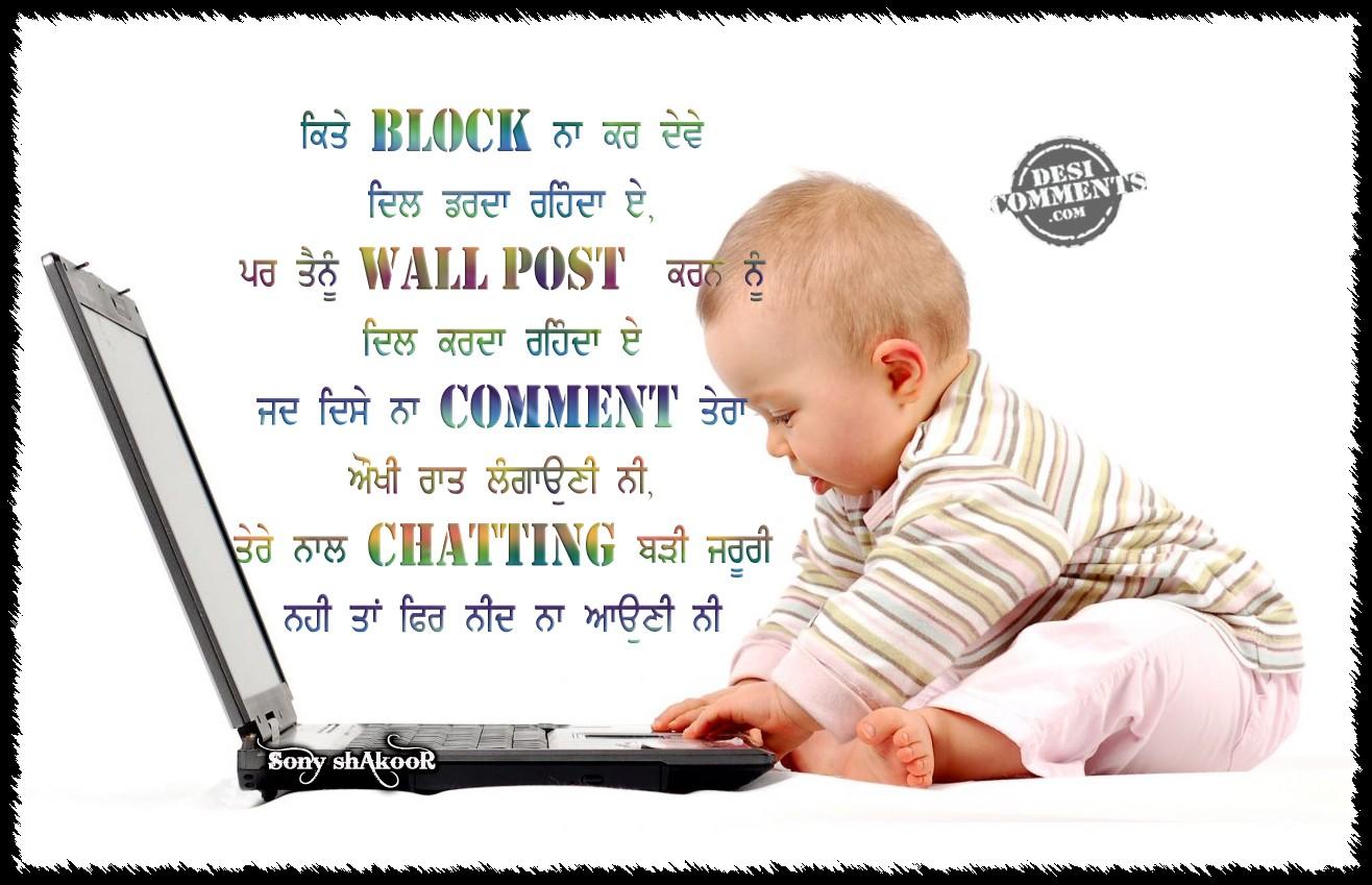 punjabi chatting