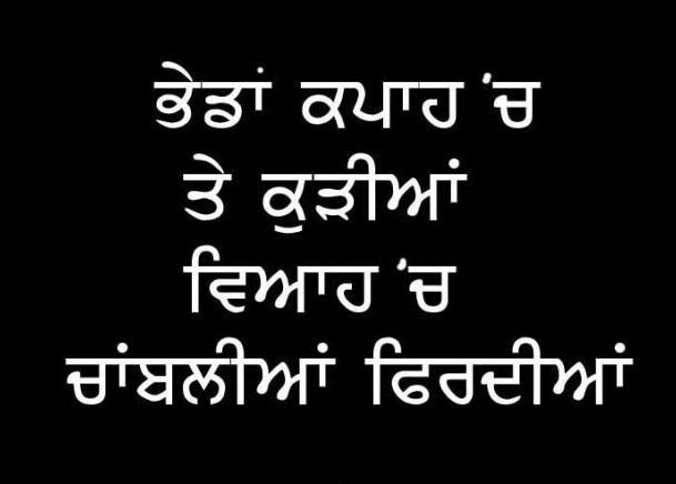 funny desi punjabi jokes