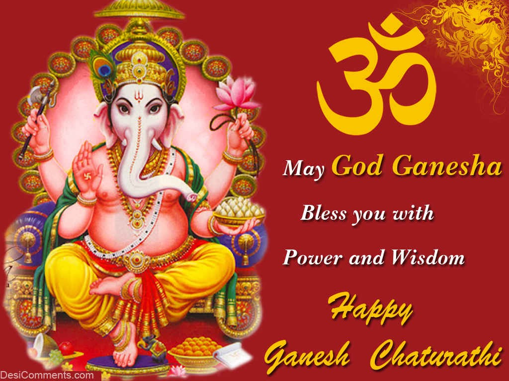 Invitation Message For Ganesh Chaturthi for perfect invitations ideas