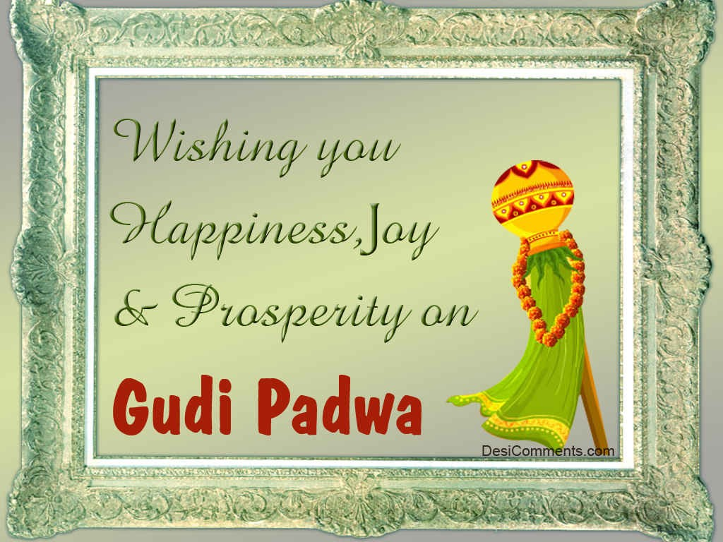 Wishing You A Very Happy Gudi Padwa Desicomments