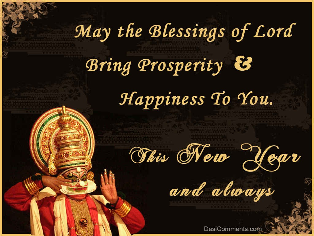 Happy Tamil New Year - DesiComments.com