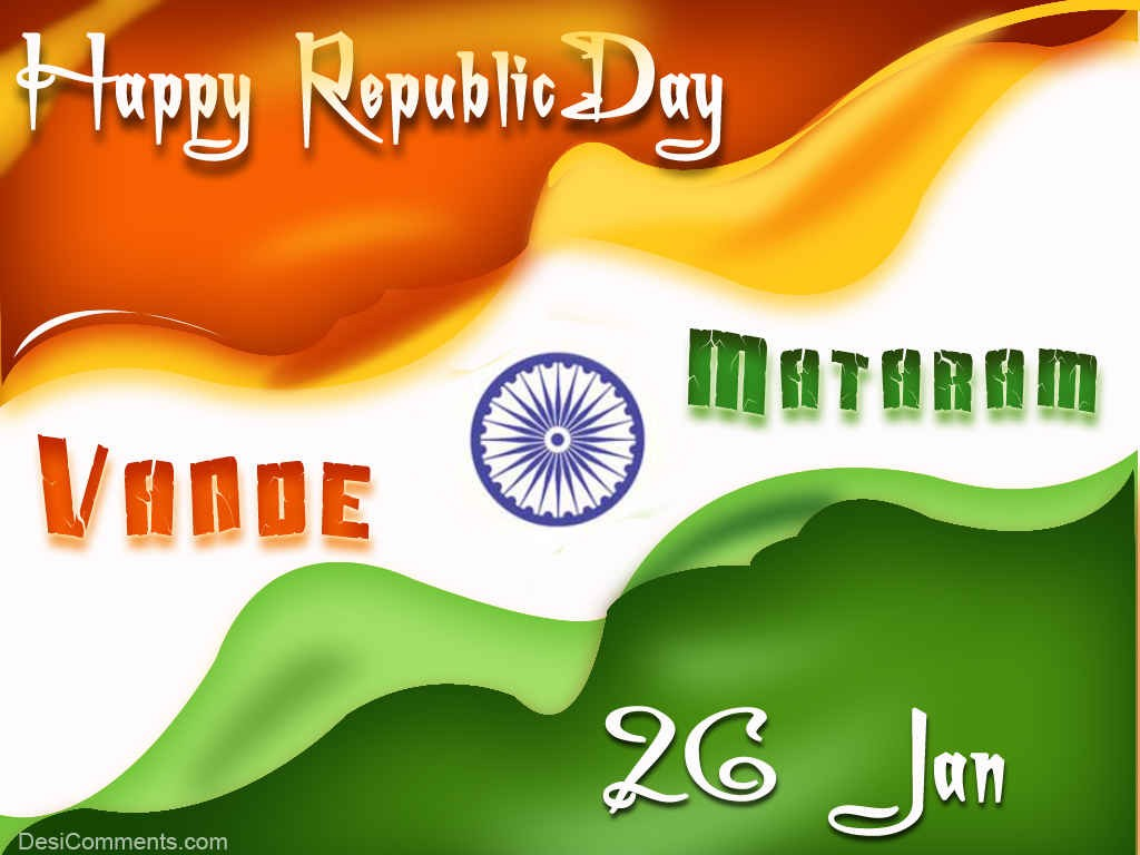 ... as republic day we celebrate it every year it was on this day in
