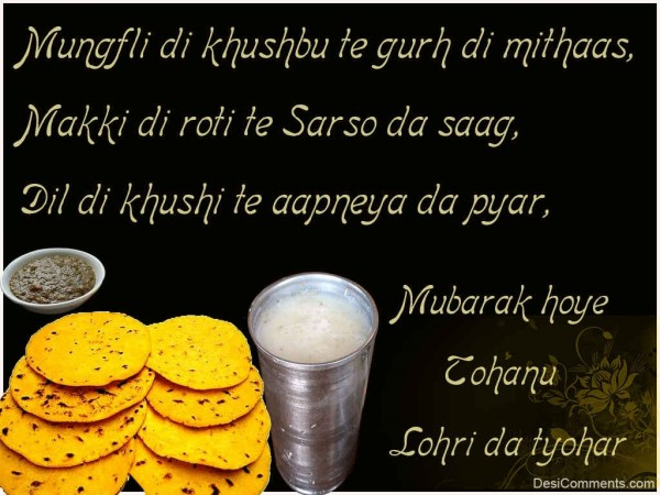 Wishing You A Very Happy Lohri