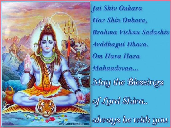 May The Blessings Of Lord Shiva