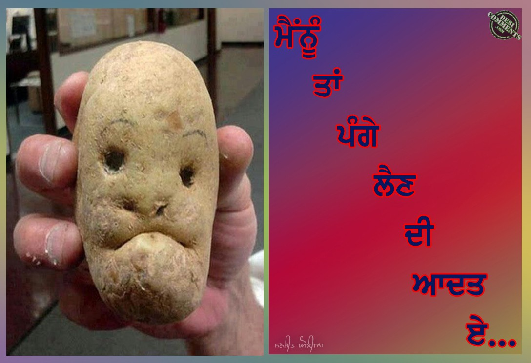 sad love sms love sms in hindi messages english in urdu in marathi
