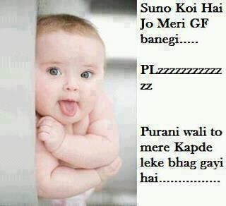 hindi funny pic of baby - photo #21