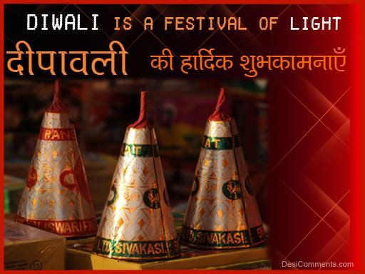 Wishing You Very Lightful Diwali