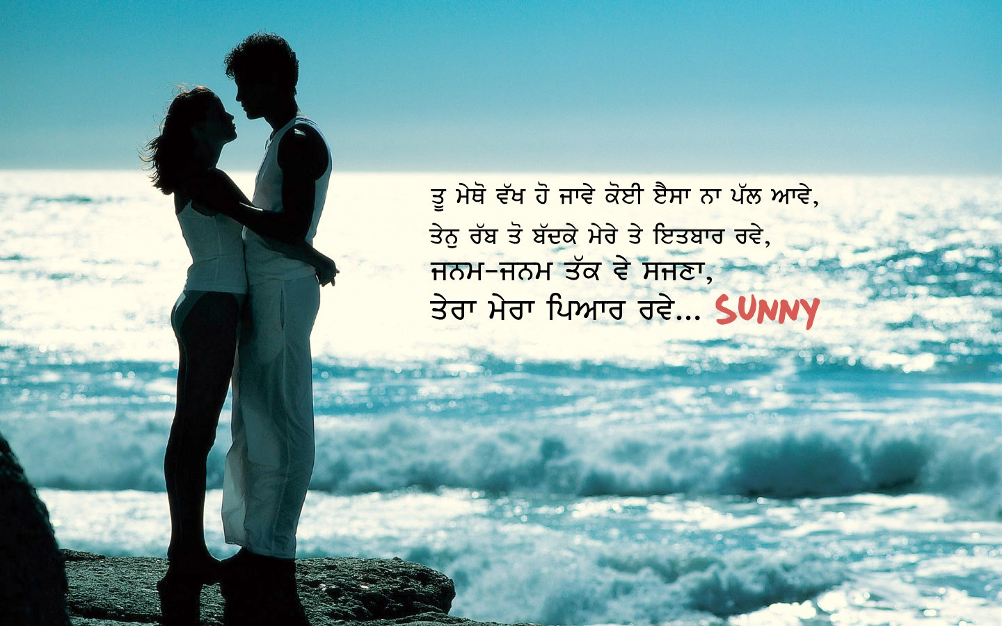 punjabi love comments viewing gallery