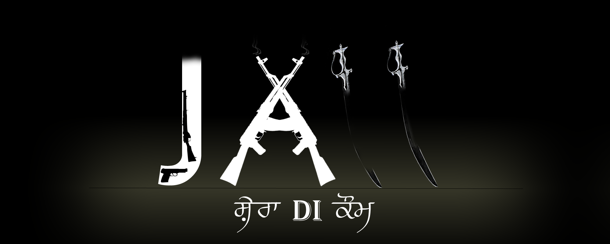 Wallpaper download jat - Jatt Desicomments Com