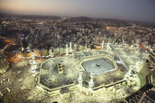 Aerial View Of Makkah Shareef