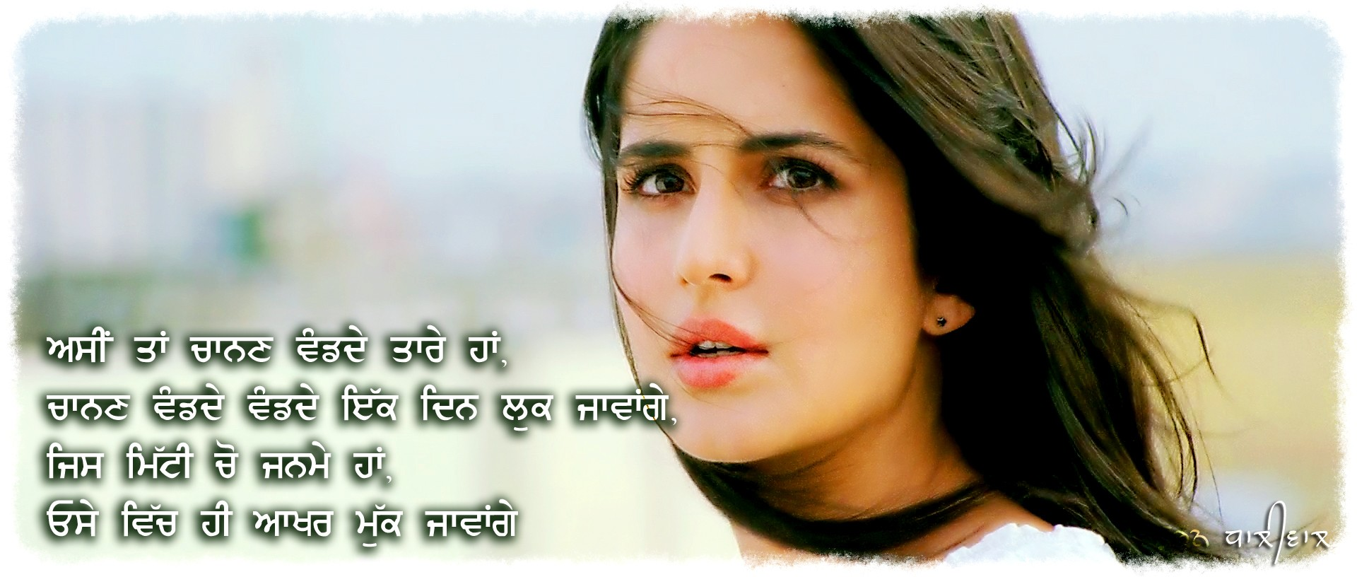 Punjabi sad pictures images graphics for facebook - Punjabi desi pic ...