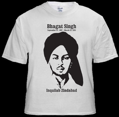 Bhagat singh | Pictures and Images