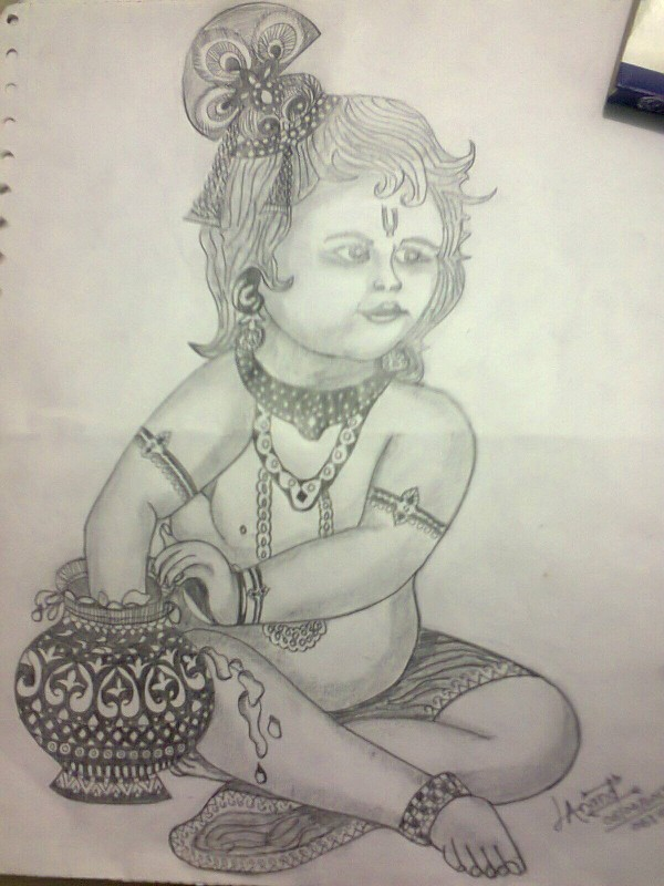 Painting Of Shri Krishna