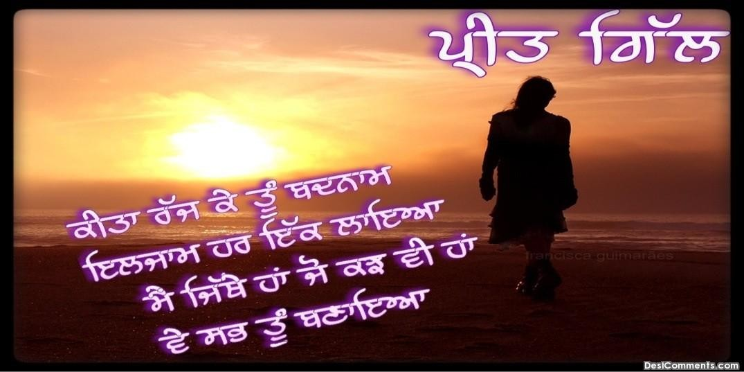 Related Pictures dosti shayari orkut scraps images greetings copy the ...