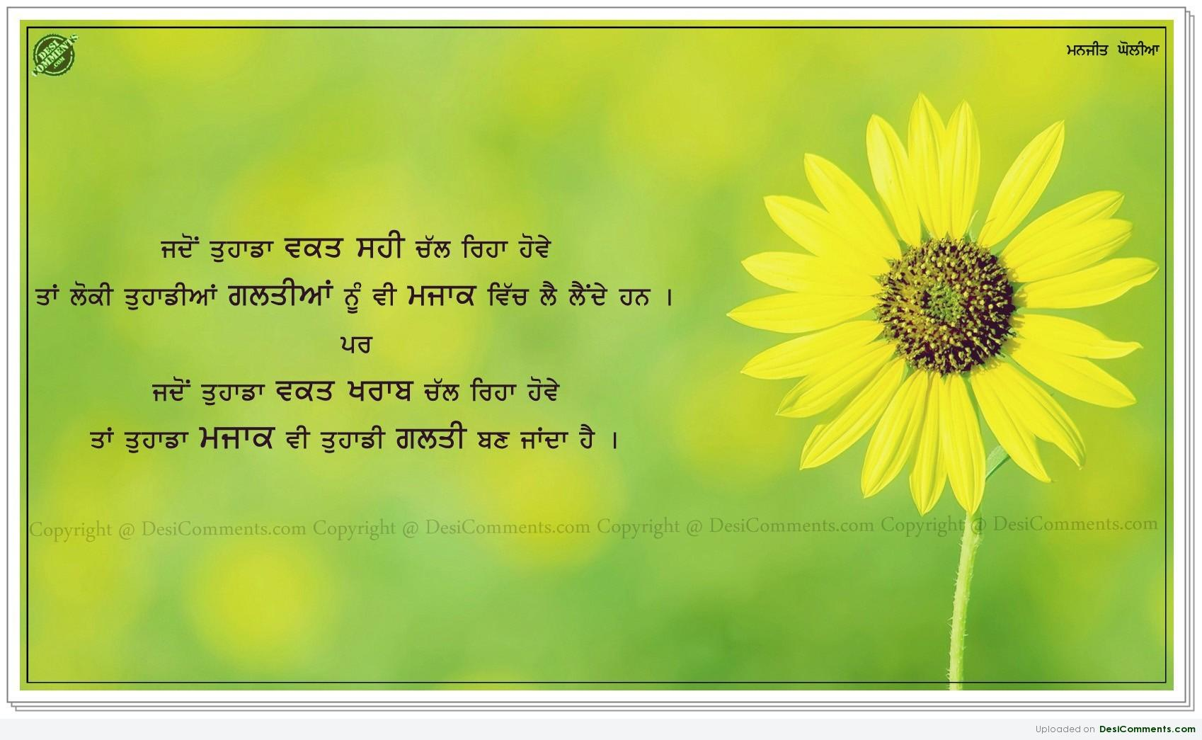 Quotes On Bura Waqt In Hindi