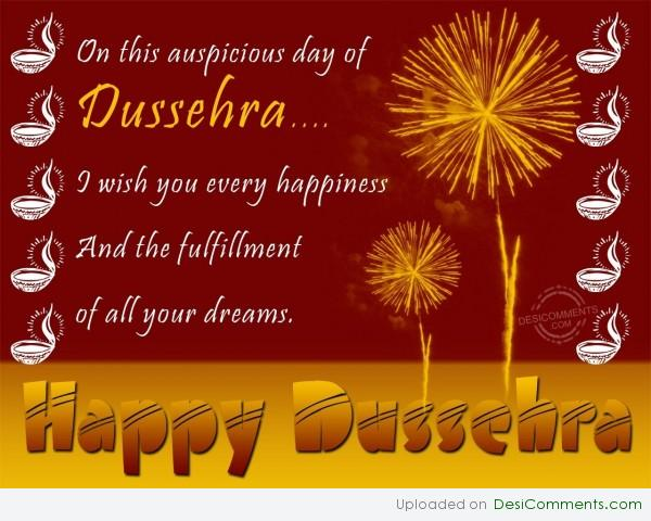 I wish you Happy Dussehra