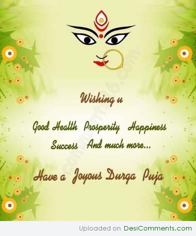 essay durga puja english This article gives a brief history of durga puja, the ceremonial worship of the mother goddess, which is one of the most important festivals of india.