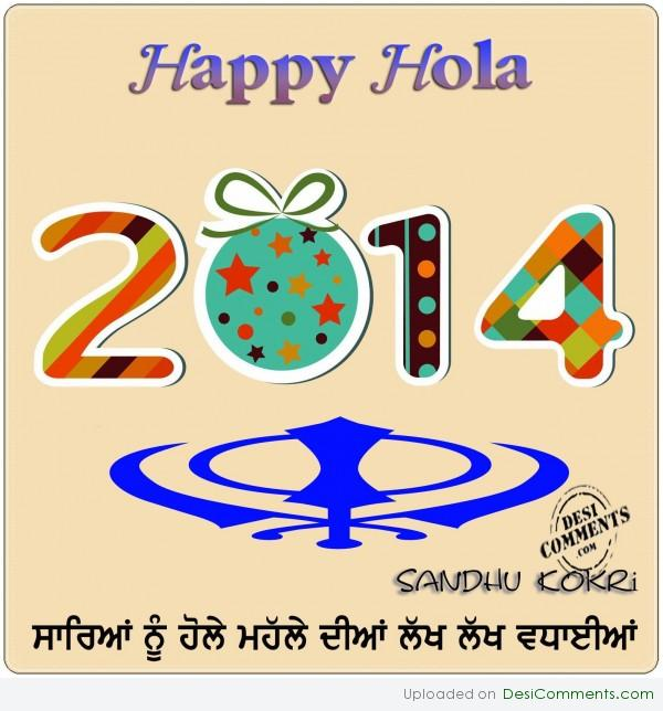 Happy Hola 2014
