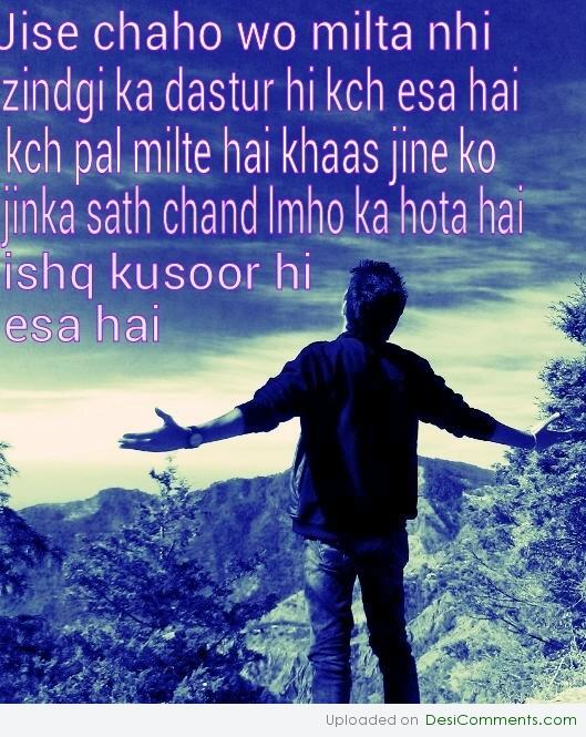 Hindi Sad Pictures Images Graphics Page 3