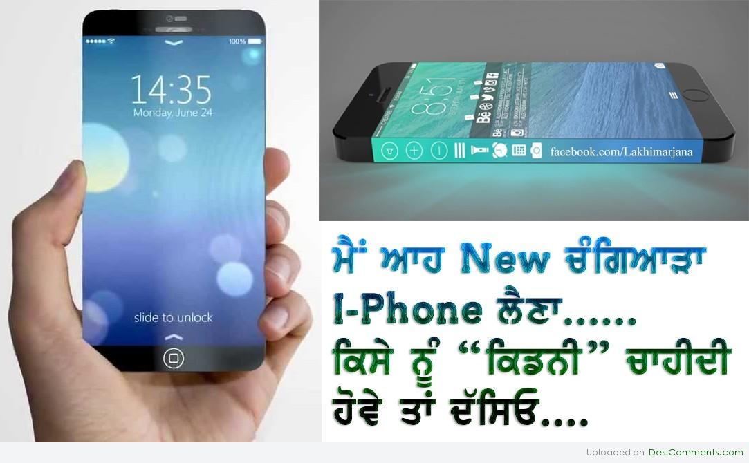 how to download punjabi music on iphone