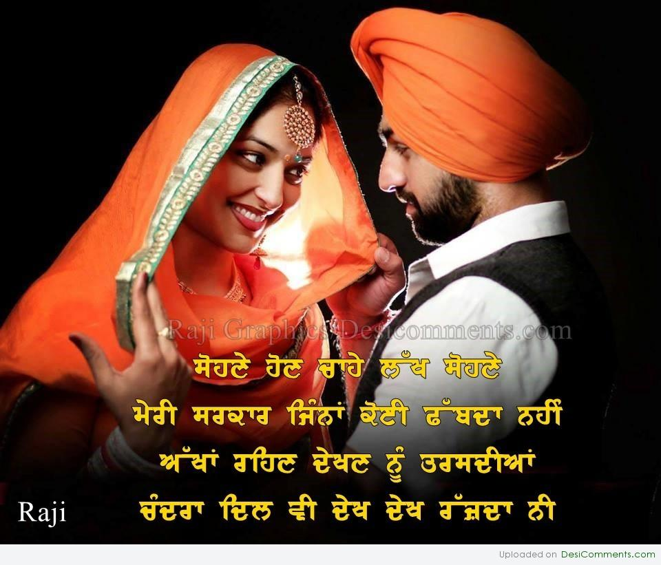 Punjabi Love Pictures, Images, Graphics for Facebook, Whatsapp, Pinterest