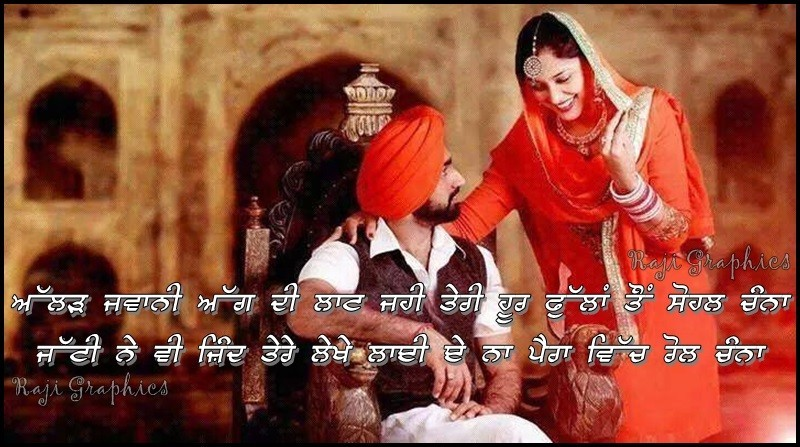 2360 punjabi love pictures images photos page 34 2360 punjabi love pictures images