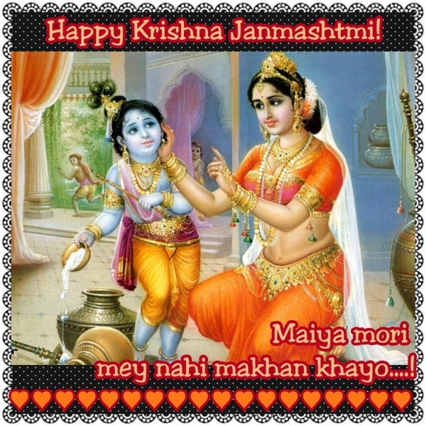 Happy Krishna Janmashtmi !