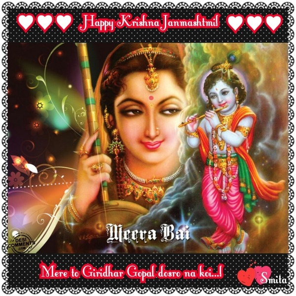 Happy Krishna Janmashtmi