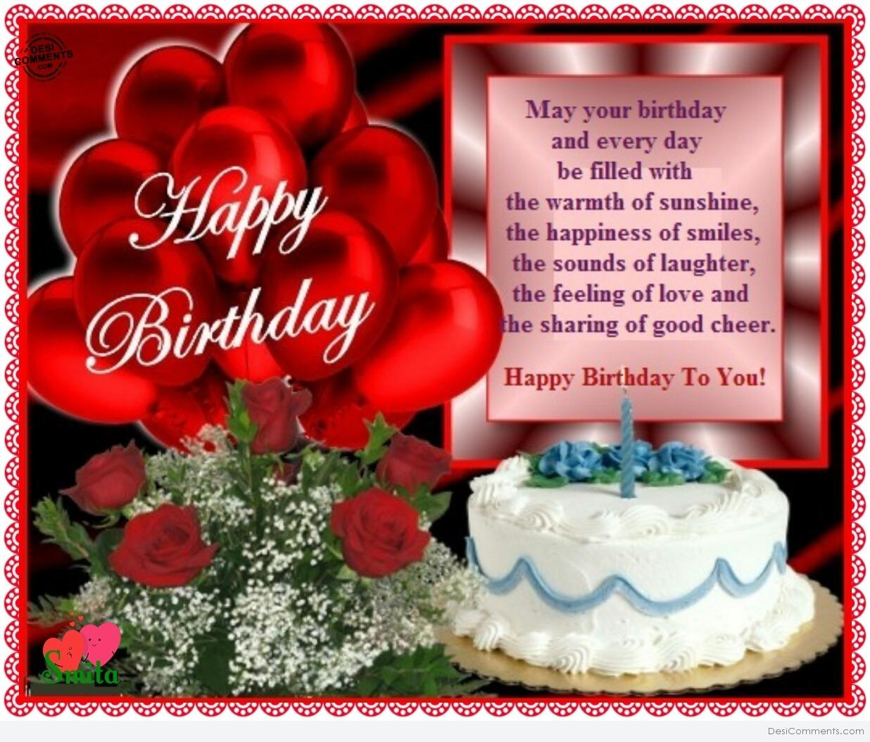 Happy Birthday To You Desicomments Com