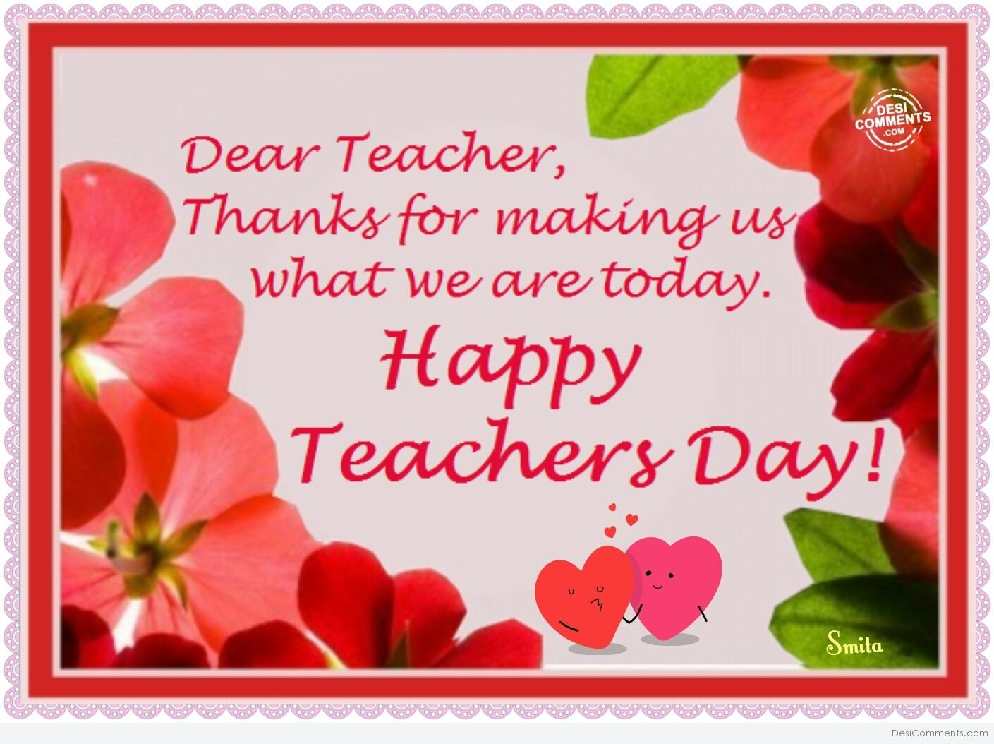 Happy teachers day desicomments happy teachers day kristyandbryce Image collections