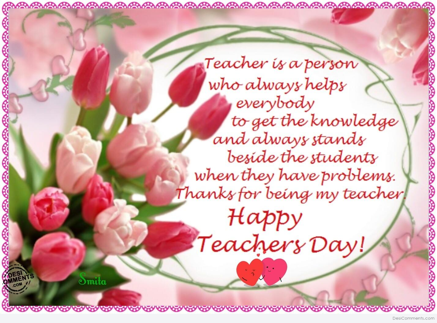 essay on teachers day celebration in my school essay essay on teachers day celebration in my school