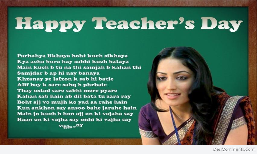 my dear teacher in hindi Here are few thank you messages for teachers that you can use to show your appreciation and gratitude toward someone who my dear teachers hindi hindi love.