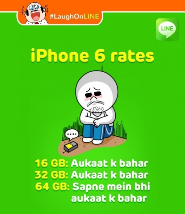 iPhone 6 rates