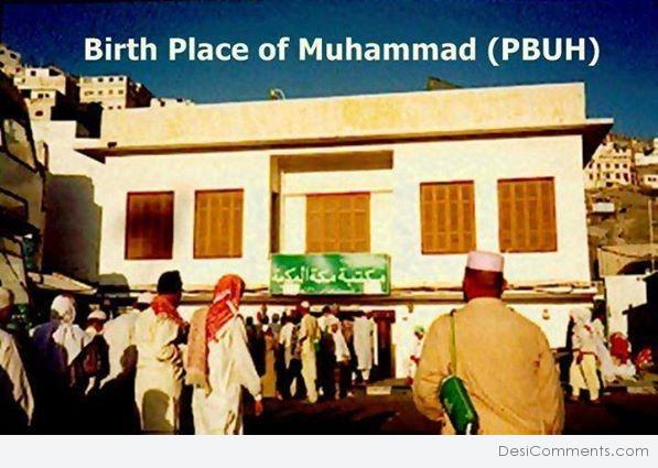 Birth Place of Muhammad