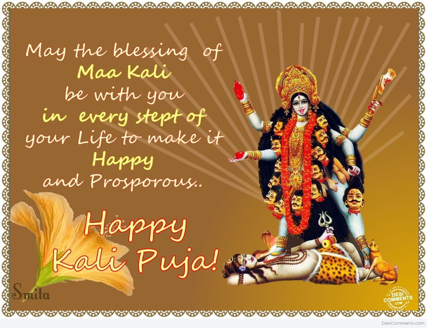 Kali puja pictures images graphics happy kali puja kristyandbryce Image collections