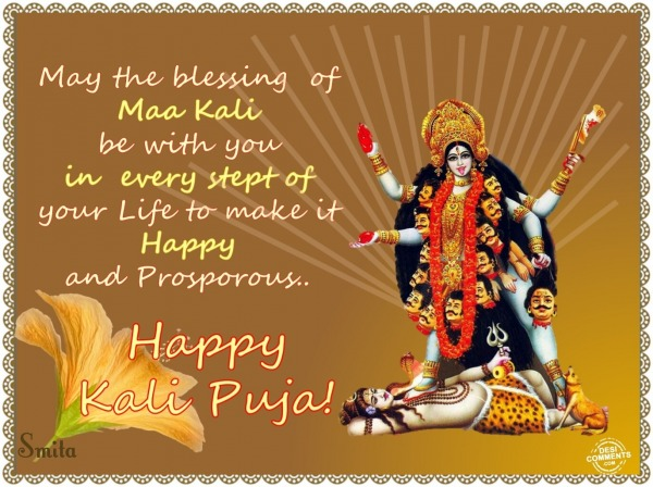 Happy Kali Puja
