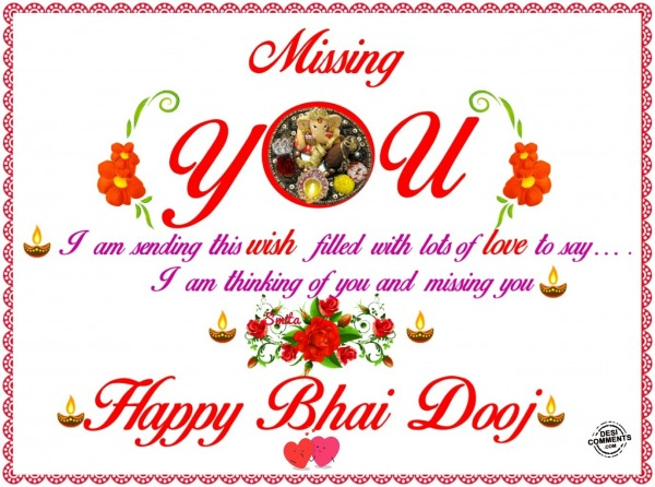 Happy Bhai Dhooj