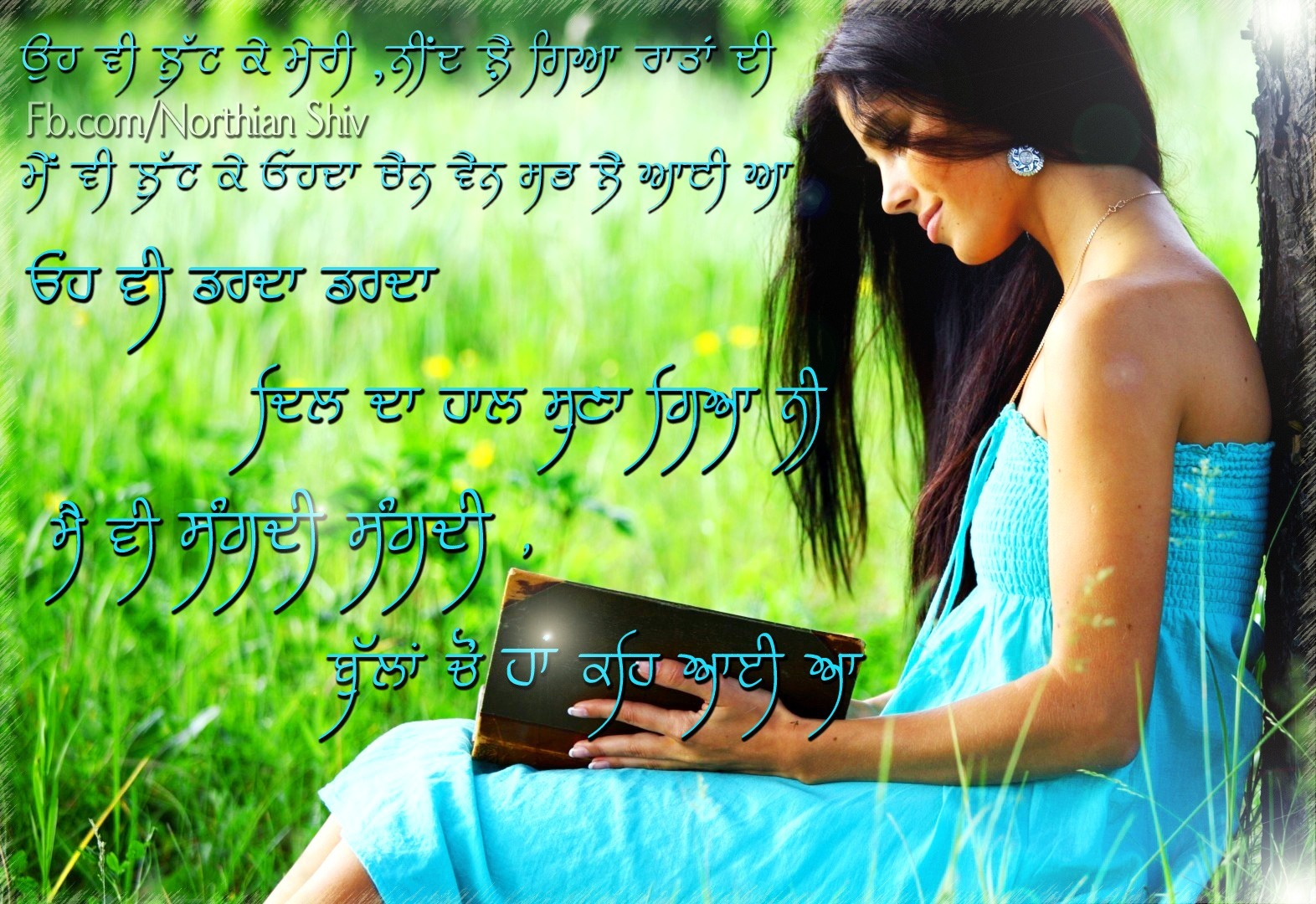 Desi comment Love Wallpaper : Punjabi Love Pictures, Images, Graphics for Facebook, Whatsapp - Page 34