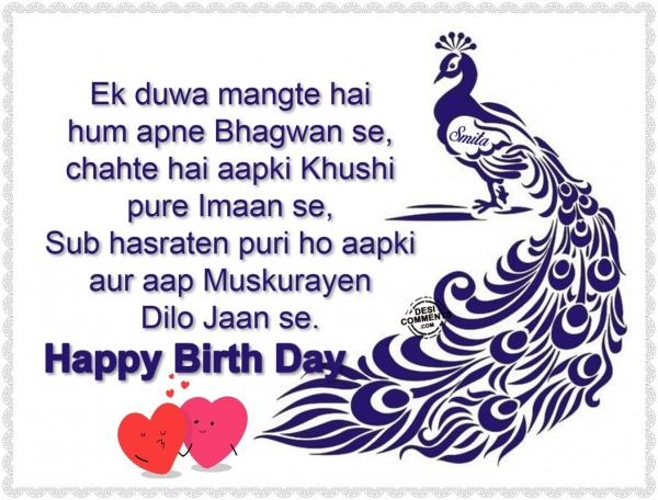 Happy Birthday – Ek duwa mangte hai