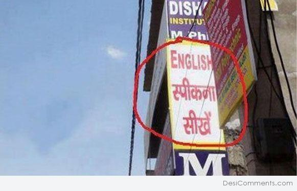 English speakna seekhe