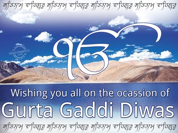 Wishing you all on the ocassion of Gurta Gaddi Diwas