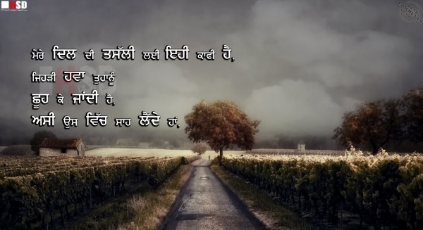 Mere Dil