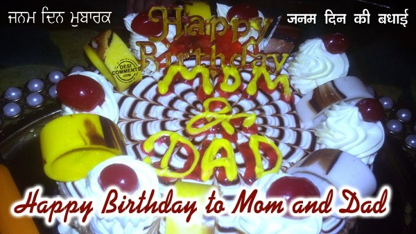 Picture: Birthday to mom and dad