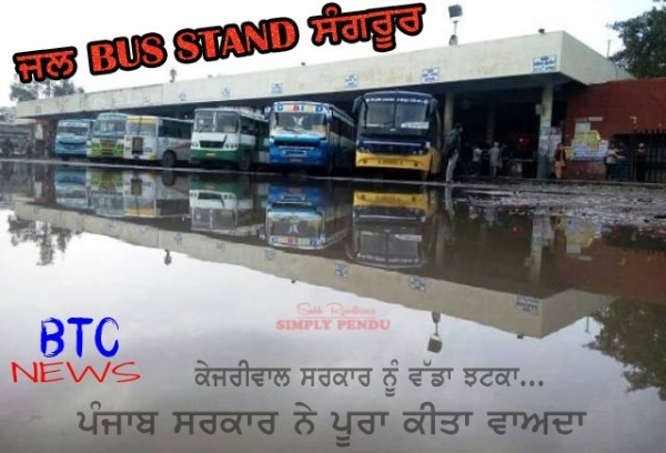 Bus Stand…