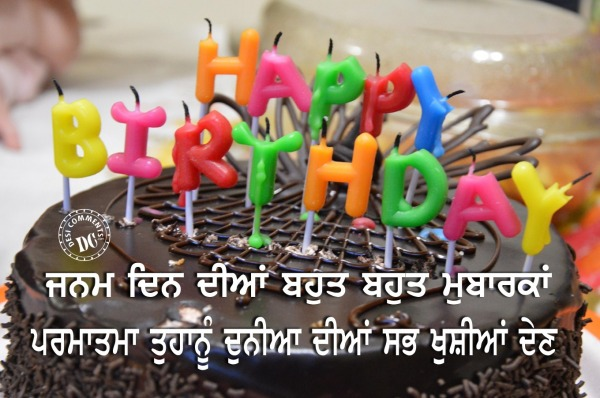 Birthday Messages for Sister , Birthday Wishes for Sister