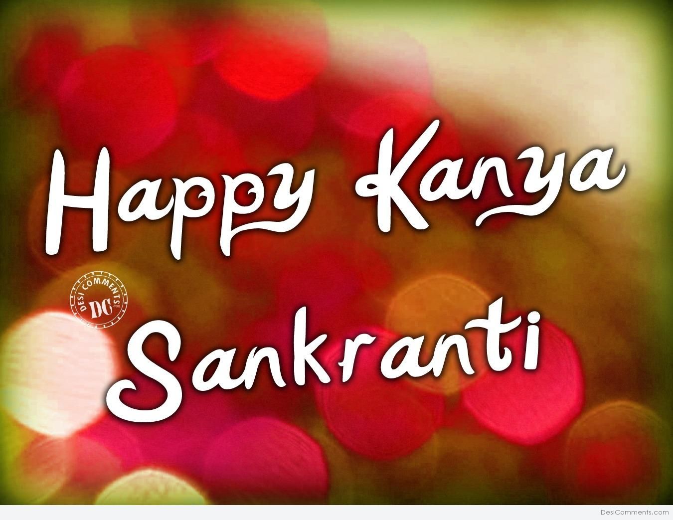 Happy Kanya Sankranti Images for Free Download