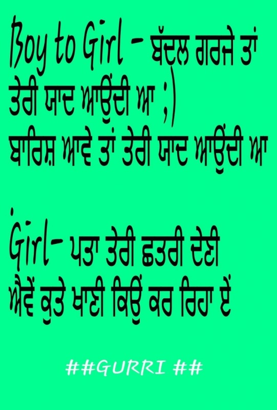 Funny Dp For Whatsapp In Punjabi | www.pixshark.com ...