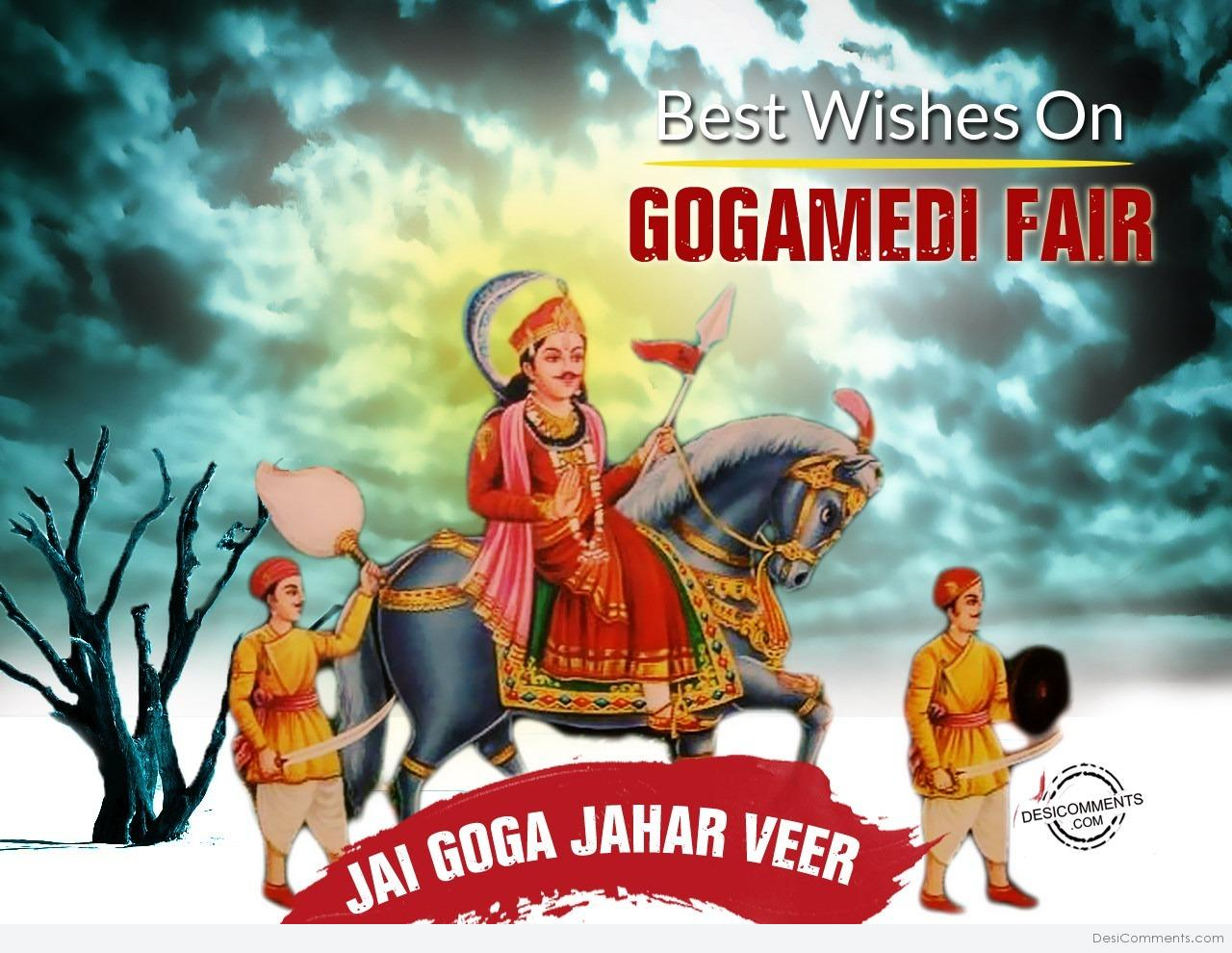 Top Gogamedi Mela HD Wallpapers for free download