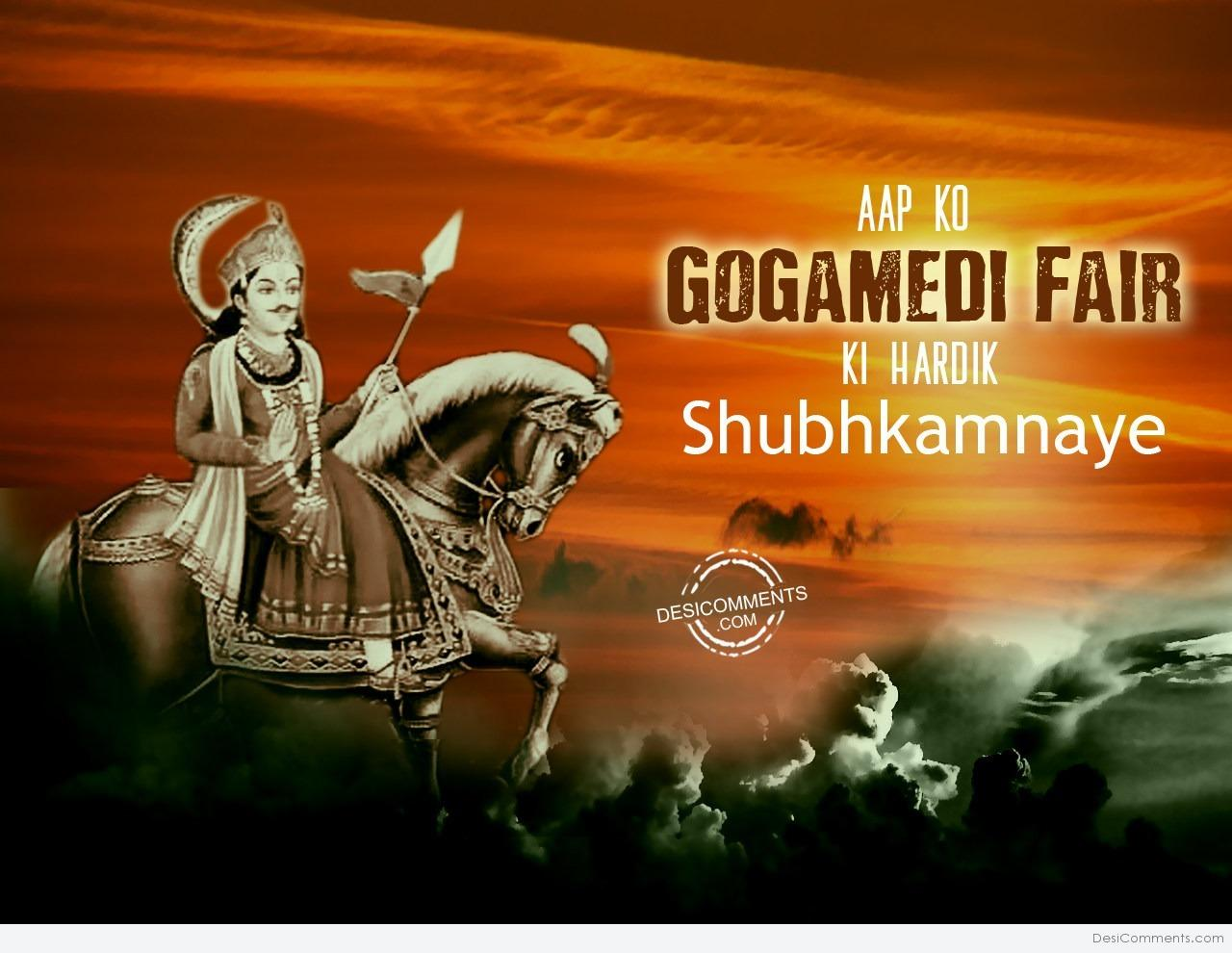 Best Gogamedi Fair in Rajasthan Images for free download