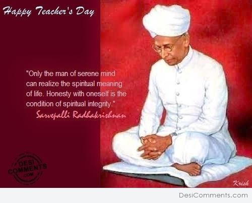 essay about radhakrishnan in tamil Advertisements: essay on sarvapalli radhakrishnan essay on sarvapalli radhakrishnan # short life and works: dr s radhakrishnan was born at tiruttani in tamil nadu, a noted place of.